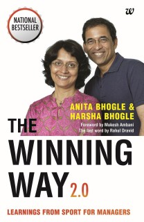 The Winning Way : Learnings from Sport for Managers price comparison at Flipkart, Amazon, Crossword, Uread, Bookadda, Landmark, Homeshop18