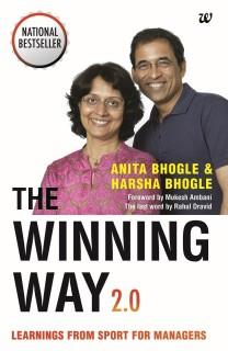 The Winning Way : Learnings from Sport for Managers price comparison at Flipkart, Amazon, Crossword, Uread, Bookadda, Landmark, Homeshop18