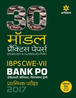 30 Model Practice Papers- IBPS CWE-VII Bank PO (PO/MT) Prarambhik Pariksha 2017 price comparison at Flipkart, Amazon, Crossword, Uread, Bookadda, Landmark, Homeshop18