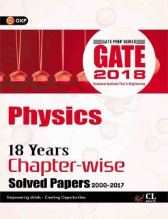 GATE - Physics 2018 (18 Years Chapter-wise Solved Papers 2000-2017) First Edition price comparison at Flipkart, Amazon, Crossword, Uread, Bookadda, Landmark, Homeshop18