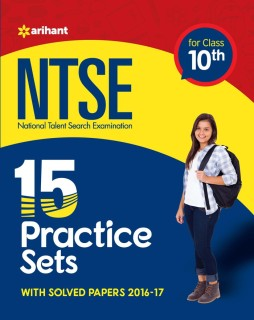 NTSE - 15 Practice Sets for Class 10 : With Solved Papers (2016-17) First Edition price comparison at Flipkart, Amazon, Crossword, Uread, Bookadda, Landmark, Homeshop18