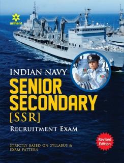 Indian Navy Senior Secondary (SSR) Recruitment Exam First Edition price comparison at Flipkart, Amazon, Crossword, Uread, Bookadda, Landmark, Homeshop18