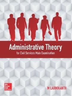 Administrative Theory price comparison at Flipkart, Amazon, Crossword, Uread, Bookadda, Landmark, Homeshop18