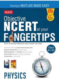 Objective NCERT at your FINGERTIPS for NEET-JEE - Physics price comparison at Flipkart, Amazon, Crossword, Uread, Bookadda, Landmark, Homeshop18