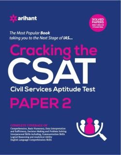 Cracking the CSAT Paper - 2 : Includes Solved Papers 2017 - 2011 & 5 Crack Sets price comparison at Flipkart, Amazon, Crossword, Uread, Bookadda, Landmark, Homeshop18