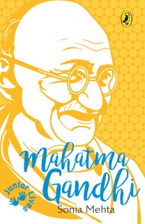 Mahatma Gandhi price comparison at Flipkart, Amazon, Crossword, Uread, Bookadda, Landmark, Homeshop18