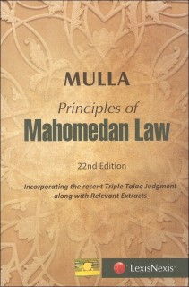 Mulla's Principles Of Mahomedan Law price comparison at Flipkart, Amazon, Crossword, Uread, Bookadda, Landmark, Homeshop18