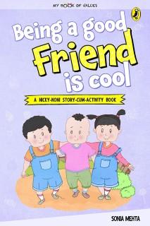 Being a Good Friend is Cool price comparison at Flipkart, Amazon, Crossword, Uread, Bookadda, Landmark, Homeshop18