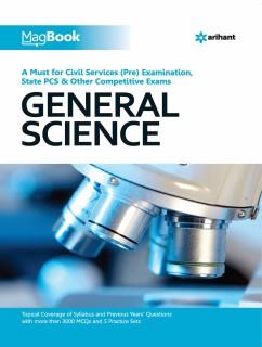 General Science price comparison at Flipkart, Amazon, Crossword, Uread, Bookadda, Landmark, Homeshop18
