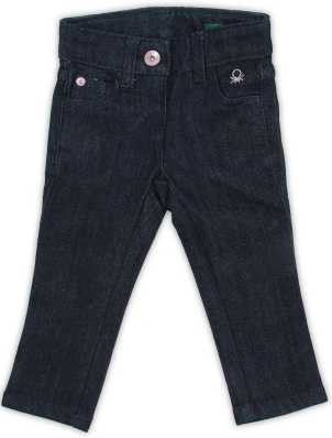 6-9 Months Next Jeans Matching In Colour Boys' Clothing (newborn-5t)