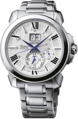 Seiko Watches - Buy Seiko Watches Online For Men & Women at