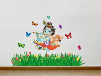 Wall Decorations Buy Wall Decoration Products For Kids Baby Room