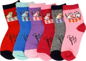 a1a4372c1e5d0 Socks For Boys - Buy Boys Socks Online at Best Prices in India ...