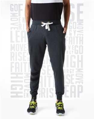 f047cbf6de Men s Track Pants Online at Best Prices in India