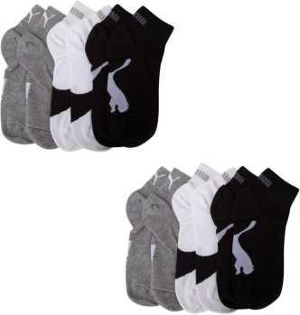 11ea6b096902 Winter Wear - Men s Winter Wear Online at Best Prices