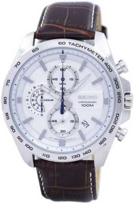 831cfa185 Seiko Watches - Buy Seiko Watches Online For Men & Women at Best Prices in  India | Flipkart.com