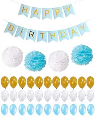 Factory 21 Multicolor Birthday Decorations
