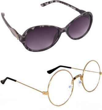 3c868a41214 Criba Sunglasses - Buy Criba Sunglasses Online at Best Prices in India -  Flipkart.com