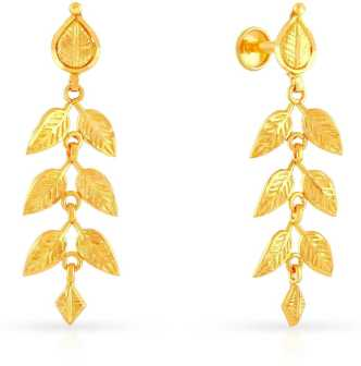 22k Gold Earring Online At Low Prices
