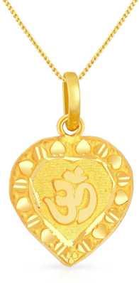 Malabar Gold And Diamonds Jewellery - Buy Malabar Gold And Diamonds