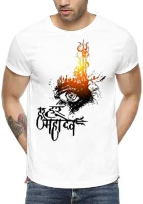 fb28cc6aa1c White T-Shirts - Buy White T-Shirts Online at Best Prices In India ...