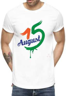 T Shirts Online - Buy T Shirts at India's Best Online Shopping Site