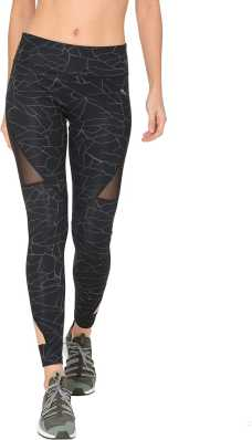 8b484a6e482ef Puma Tights - Buy Puma Tights Online at Best Prices In India ...