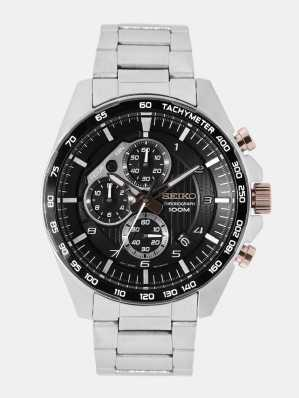 7ce63e11969 Seiko Watches - Buy Seiko Watches Online For Men   Women at Best Prices in  India