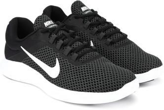 Grey Nike Shoes - Buy Grey Nike Shoes