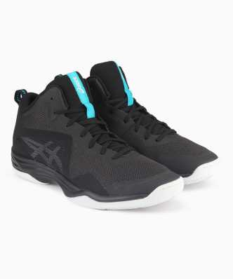 8b29943187479 Basketball Shoes - Buy Basketball Shoes Online at Best Prices in ...
