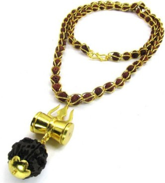 Fossil Vintage Yellow Flower w//Gold//Brass Chain $34 NWT