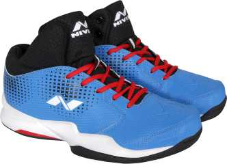 4db15639150f Basketball Shoes - Buy Basketball Shoes Online at Best Prices in India