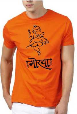 7be8ade0f90e3 T Shirts Online - Buy T Shirts at India's Best Online Shopping Site
