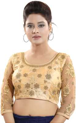 c4ceb33f36f16a Golden Blouse - Buy Golden Blouse Designs online at best prices ...