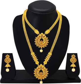 Bridal Jewellery - Buy Latest Bridal Jewellery Designs online at