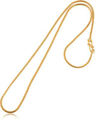 e449257b7d81c Gold Chains - Buy Gold Chain For Men & Boys Online at Best Prices in ...