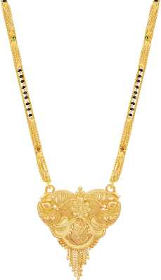 Long Mangalsutra Buy Long Mangalsutra Designs Online At Best Prices In India Flipkart Com,What Channel Does Designated Survivor Come On