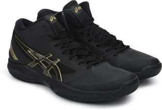 best authentic 80d87 738f1 Basketball Shoes - Buy Basketball Shoes Online at Best Prices in ...