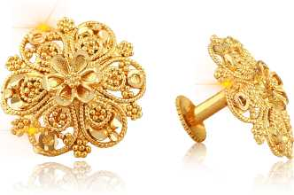 99d003be831 Earrings - Buy Earrings Online For Women/Girls at Best Prices In ...