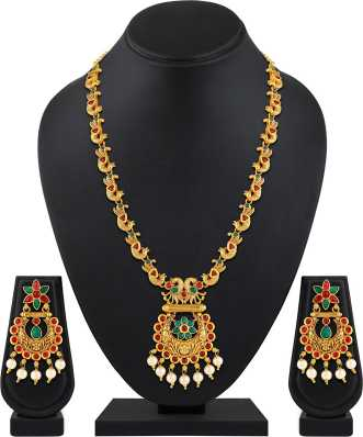 Simple Gold Necklace Simple Necklace Designs In Gold Online At Best Prices In India Flipkart Com