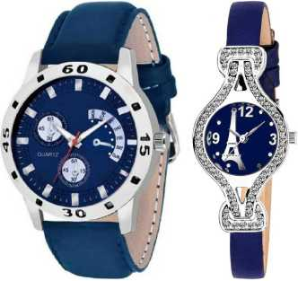 1578d835ac Couple Watches - Buy Couple Watches Online at Best Prices in India ...