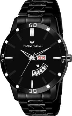 6e1293754e0 Designer Watches - Buy Mens   Ladies Designer Watches online at Best Prices  in India