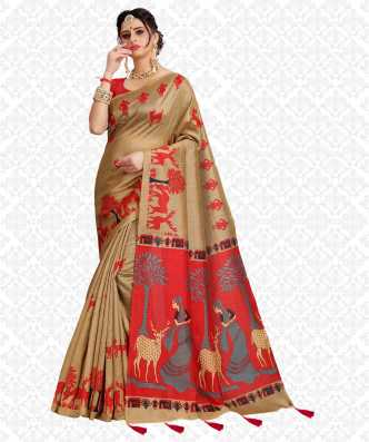 680992593b23cf Party Wear Sarees - Buy Latest Designer Party Wear Sarees online at best  prices - Flipkart.com