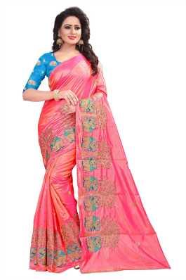 57ea71595d810b Paper Silk Sarees - Buy Paper Silk Sarees online at Best Prices in ...
