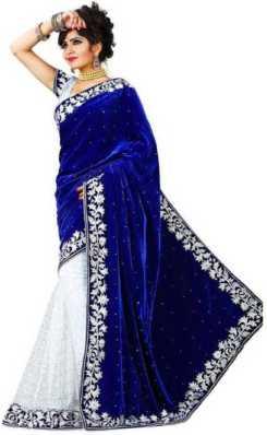 Blue Sarees - Buy Sky Blue/Royal Blue Sarees Online at Best