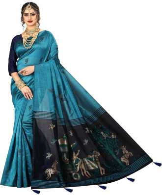 Party Wear Sarees - Buy Latest Designer Party Wear Sarees