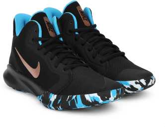 Nike Basketball Shoes Buy Nike Basketball Shoes Online at