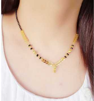 Mangalsutra Chain Buy Mangalsutra Chain Mangalya Chain Designs Online At Best Prices In India Flipkart Com,What Channel Does Designated Survivor Come On