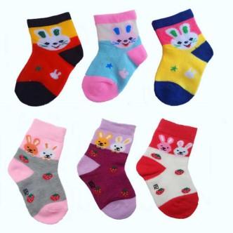 Girls Socks Mid-Calf Prints Winter Fabulous For Party