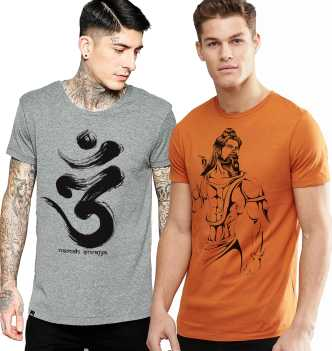 69f7d76dc Printed T Shirts - Buy Printed Tshirts Online at Best Prices In India |  Flipkart.com
